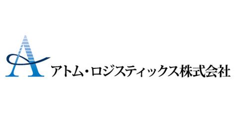 ロゴイメージ アトム・ロジスティックス株式会社様