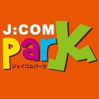 J:COM park様