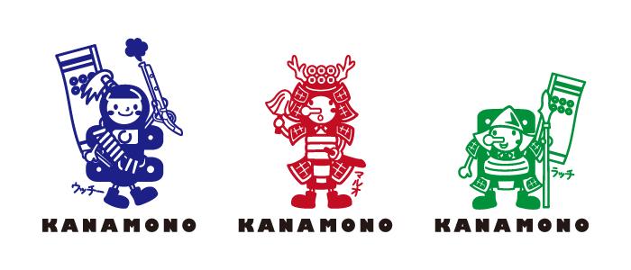 キャラクターイメージ カジタニ金属様【武者甲冑レンタル】