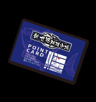 名刺カードの制作実例