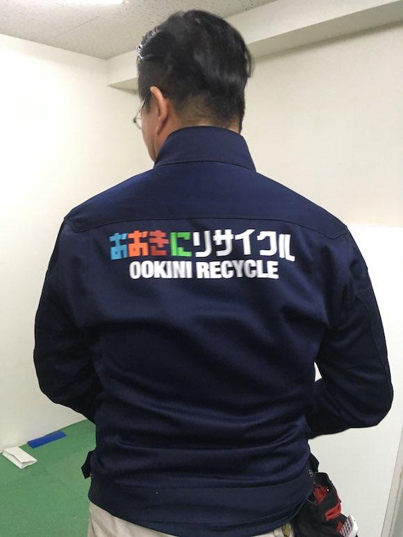 プリントイメージ おおきにリサイクル様ブルゾン