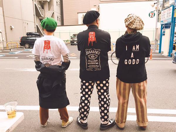プリントイメージ 立呑 奢酌楽様記念Tシャツ