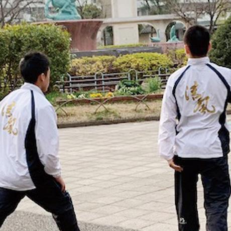 清風高等学校体操競技部様ブルゾン